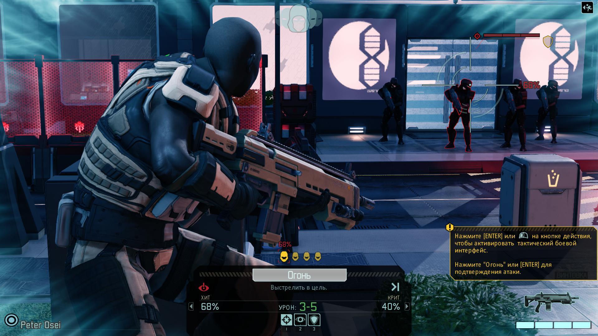 Скриншот к игре XCOM 2: Digital Deluxe Edition + Long War 2 [Update 9 + 6 DLC] (2016) PC | RePack от R.G. Механики