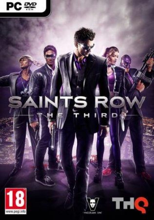 Saints Row: Dilogy