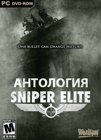 Sniper Elite - Anthology / Sniper Elite - Антология