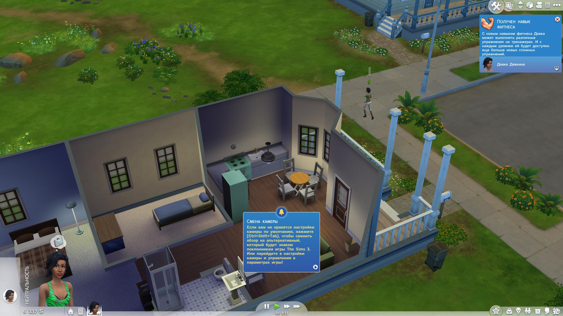 Скриншот к игре The Sims 4: Deluxe Edition [v 1.45.62.1020] (2014) PC | RePack от R.G. Механики