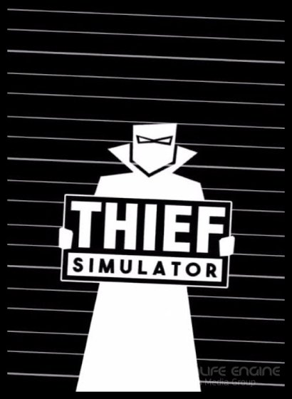 Thief Simulator (v1.4)