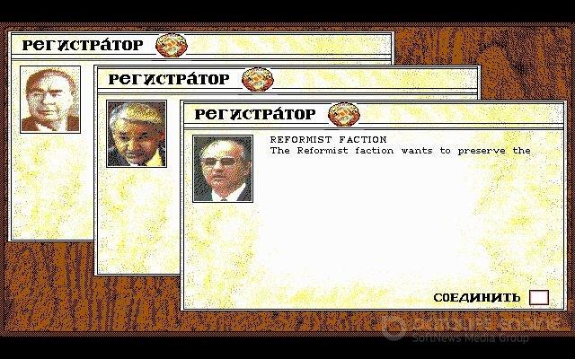 Скриншот к игре Crisis in the Kremlin (31.01.20) [PLAZA] (2017) скачать торрент Лицензия