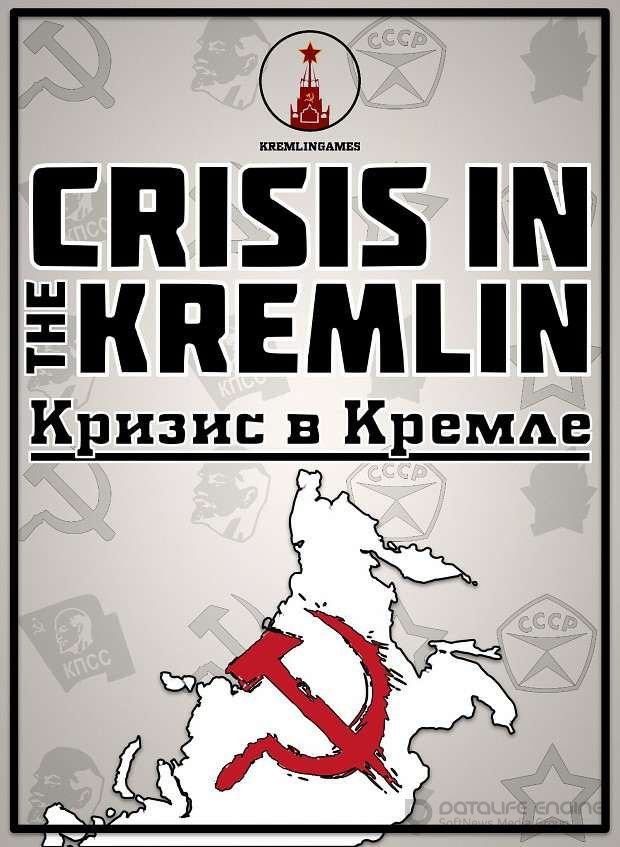Crisis in the Kremlin (31.01.20) [PLAZA]